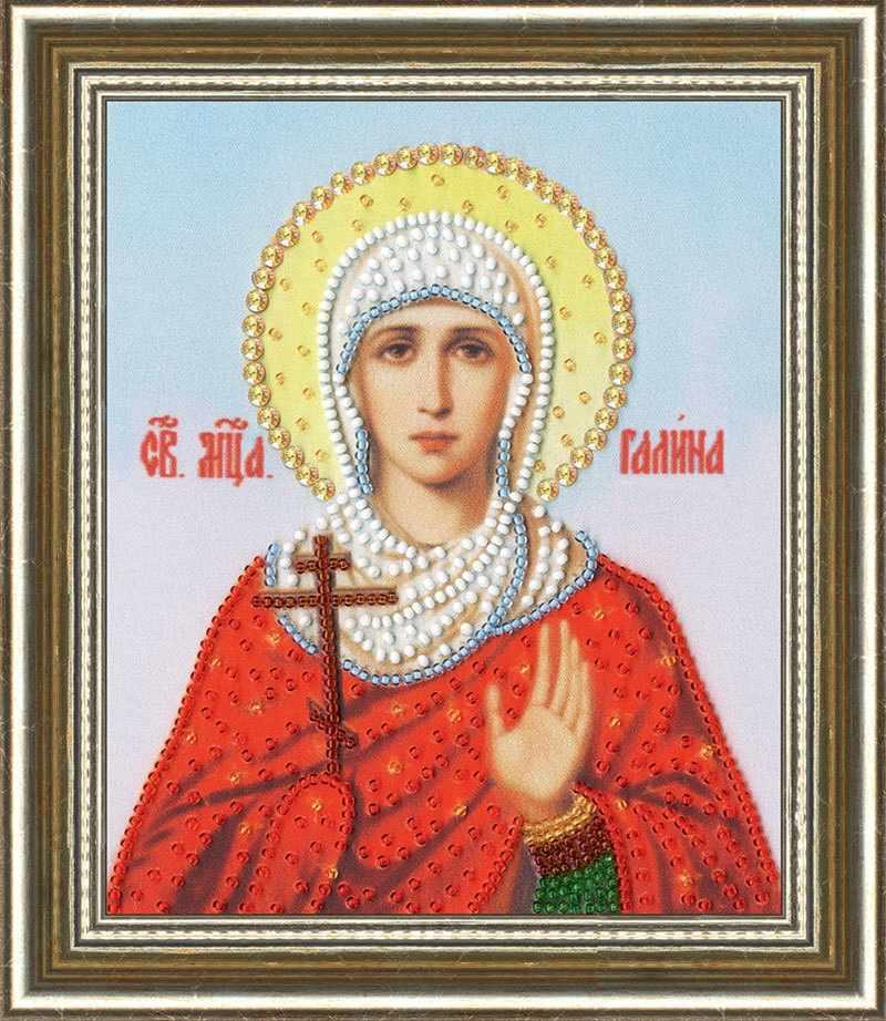 РТ-143 Икона Святой Мученицы Галины