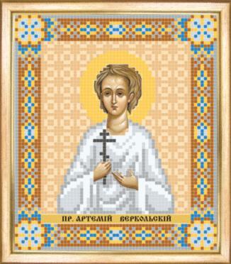 СБИ-037 Пророк Артемий Веркольский - схема для вышивания - чм
