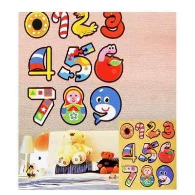 Набор для детского творчества - 1222442 Набор для творчества