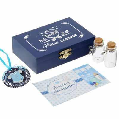 """Купить со скидкой 1305265 Шкатулка для хранения первого зубика и локона """"Наше счастье"""", с медалью"""