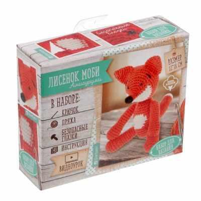 1657296 Набор для вязания: Мягкая игрушка Лисенок Моби