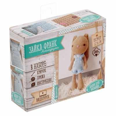 1657303 Набор для вязания: Мягкая игрушка Зайка Франк