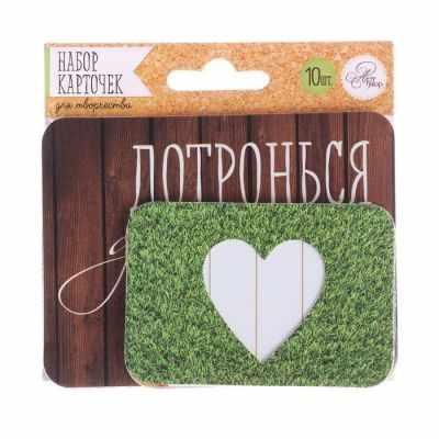 1965410 Набор карточек для творчества Дотронься до счастья