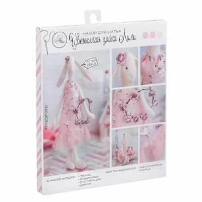 Набор для изготовления игрушки Арт Узор 2278762 Набор для шитья Цветочная зайка Лили набор для творчества цветница набор для шитья текстильной игрушки зайка романтик