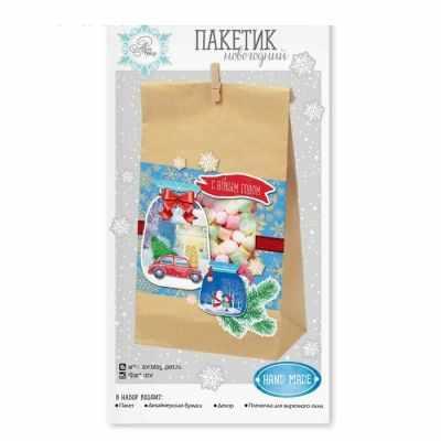 Наборы для скрапбукинга Арт Узор 2313514 Набор по декорированию подарочного пакета