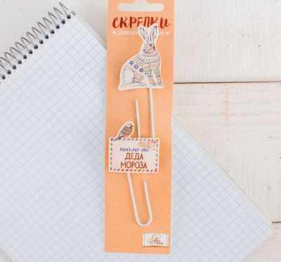 2324141 Набор скрепок для скрапбукинга Новогодняя почта