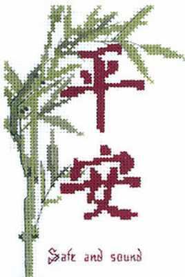 51274 Целый и невредимый - Наборы для вышивания крестом «Candamar»