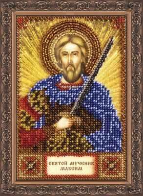 ААМ-039 Набор для вышивания бисером икона Св. Максим