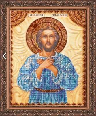 АА-003 Набор для вышивания бисером икона Св. Алексей