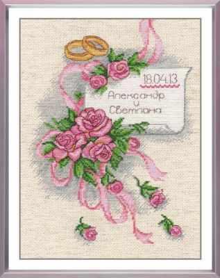 Набор для вышивания Овен 522 Свадебная метрика