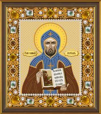 Д 6122 Св. Равноап. Кирилл