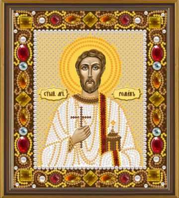 Д 6129 Св. Мч. Роман