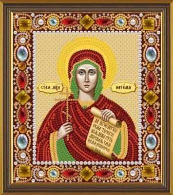 Д 6165 Св. Мц. Наталия