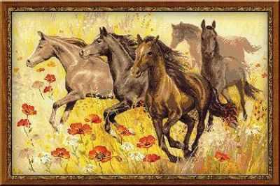 1064 «Табун лошадей»