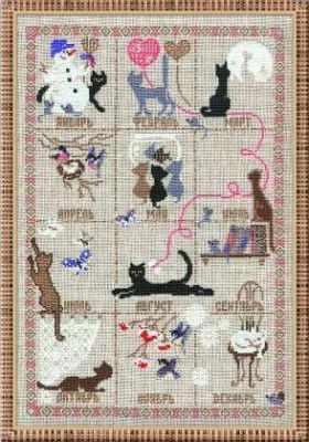 Набор для вышивания Риолис (Сотвори Сама) 728 «Календарь»