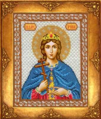 301 Св. Ирина (РИ)