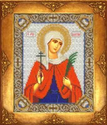 311 Св. Валентина (РИ)