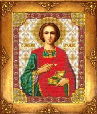 312 Св. Пантелеймон (РИ)