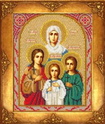 313 Св. Вера, Надежда, Любовь, София (РИ)