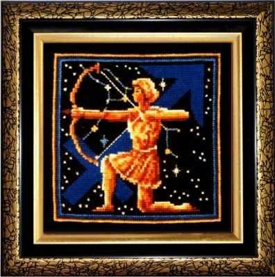 З-18 Знаки зодиака. Стрелец