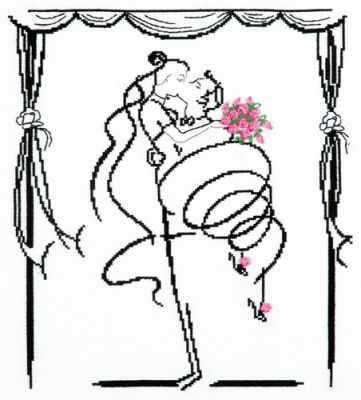 83-01 Свадебный вальс