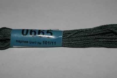 Мулине Gamma 0665 (Гамма)