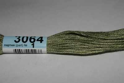 Мулине Gamma 3064 (Гамма)