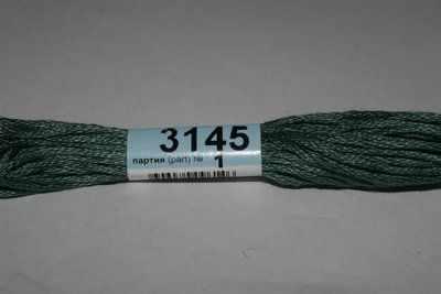 Мулине Gamma 3145 (Гамма)