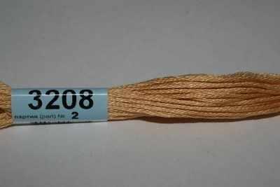 Мулине Gamma 3208 (Гамма)