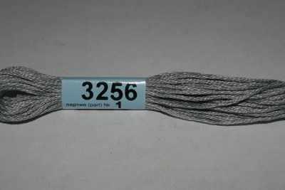 Мулине Gamma 3256 (Гамма)