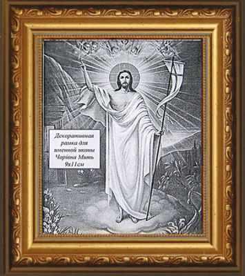 Рама Мир Багета №2 Декоративная рама к именным иконам Чаривна Мить рама мир багета р004 рама ри