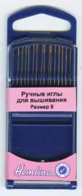 Игла HEMLINE 280G.9 Иглы для вышивания №9, 16 шт.