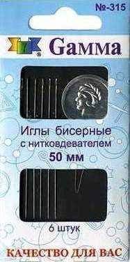 Фото - Игла Gamma Иглы бисерные с нитковдевателем №315 Гамма игла gamma иглы бисерные hn 30 размер 12