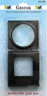 Лампы и лупы Gamma Лупа Гамма SS-032 блистер канцелярия гамма лупа с креплением для вышивания увеличение х2 х4