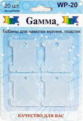 Органайзер Gamma Бобины для мулине WP-20 20 шт.