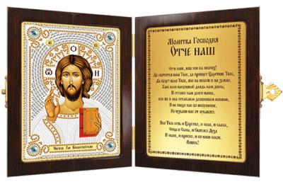 СМ 7001 Христос Спаситель