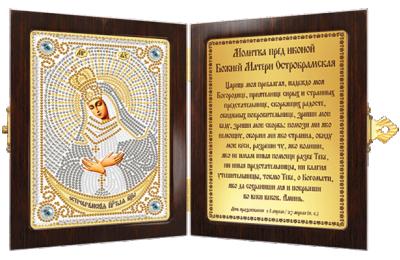 СМ 7006 Богородица Остробрамская