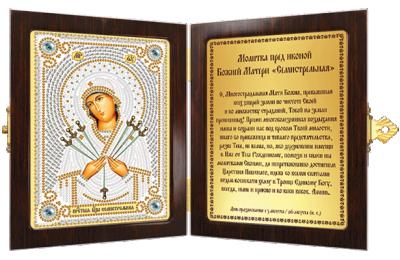 СМ 7007 Богородица Семистрельная