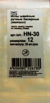 Фото - Игла Gamma Иглы бисерные HN-30 размер 12 игла gamma иглы бисерные hn 30 размер 12