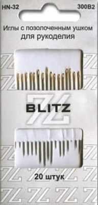 Игла BLITZ Иглы для рукоделия NH - 32 Blitz 300B2
