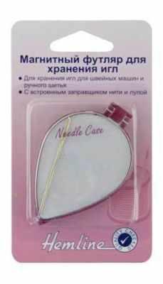 Органайзер HEMLINE 278 Магнитный футляр для хранения игл (игла в комплекте)