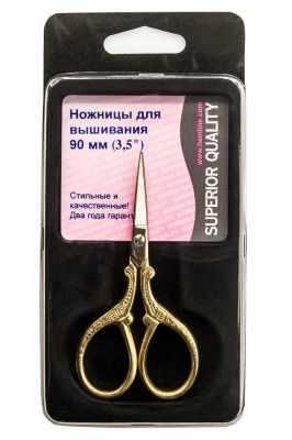 Ножницы Hemline B5414 Ножницы для вышивания
