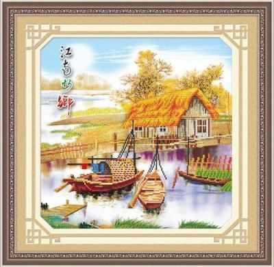 80463 Рыбацкая деревня (Honey home) - Мозаика «Honey Home»