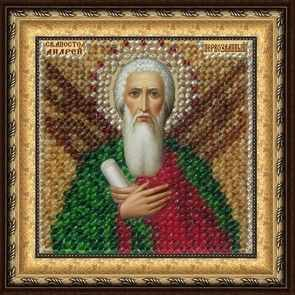 120-ПМИ Св. Апостол Андрей Первозванный (ВМ) - Наборы для вышивания икон «Вышивальная мозаика»