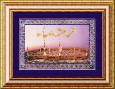 Фото #1: 098-РВМ Мечети мира.Мечеть Пророка в Медине (ВМ)