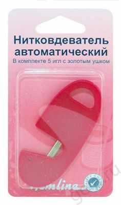 Аксессуар для рукоделия HEMLINE 230 Нитковдеватель автоматический