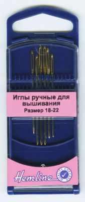 Игла HEMLINE 283G.1822 Иглы для вышивания с закруглённым кончиком в пластиковом контейнере №18 - 22, 6шт