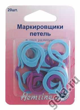 Аксессуар для вязания HEMLINE 884 Маркировщики петель, 20 шт, в двух размерах