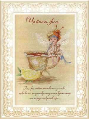 Набор для вышивания МП Студия РК-475 Чайная фея чайная пара narumi silk