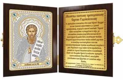 СМ 7130 Св. Прп. Сергий Радонежский